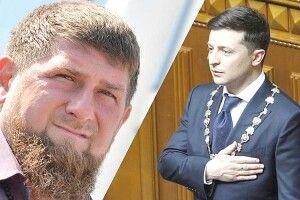 «Доведеться відповісти переді мною»: Кадиров знову вимагає покаяння від Зеленського