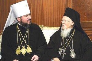 Вселенський Патріарх  ще 15 років тому напророчив Епіфанію велике майбутнє