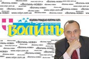 Крим треба віддати татарам, тоді він стане українським