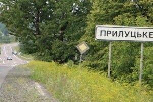 Де зупинятиметься нова маршрутка №37 в селах Прилуцького округу. ПЕРЕЛІК ЗУПИНОК