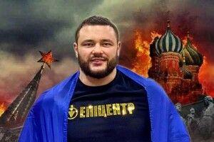 Підкорив Москву і… підпалив!