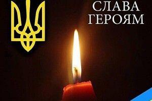 На Рівненщині раптово помер учасник АТО