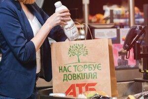 «АТБ» безкоштовно забезпечує продуктами родини полеглих українських воїнів