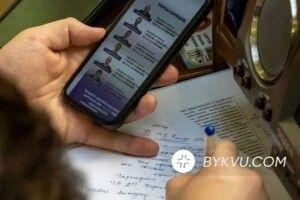 Відомий антикорупціонер за чотири місяці заробив у наглядовій раді «Укрзалізниці» 1,4 млн гривень