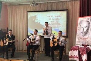 Волинські ліцеїсти вшанували Ніла Хасевича