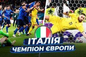 Редакційний кріль «Газети Волинь» чекає названня Героя Італії!