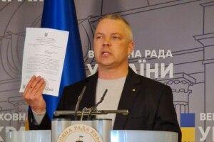 «ЄС» вимагає скликати позачергове засідання парламенту для створення ТСК по «вагнерівцях» – генерал Забродський
