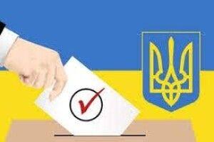 Другі тури виборів у різних містах України можуть відбутися в різні дати