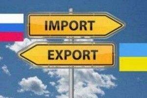Торговельний обіг України і Росії з 2014 року обвалився майже втричі