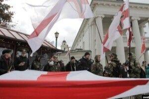 У Мінську проходить мітинг проти інтеграції з Росією