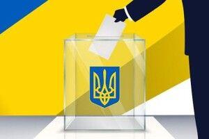 «ЄС» виросла, а«Голос» просів: українці розповіли, когоб обрали навиборах уРаду