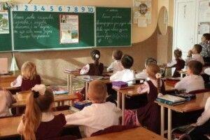 Склали рейтинг загальноосвітніх шкіл Рівненщини