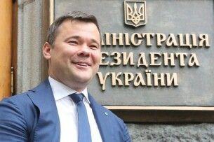 Голова Адміністрації президента Андрій Богдан – більше не адвокат олігарха Ігоря Коломойського