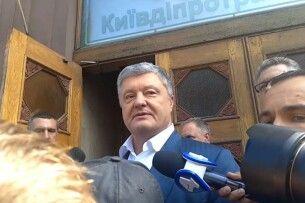 Офіс Президента таДБР… стежать заПетром Порошенком?