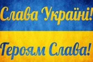 За вухо і в куток: у Здолбунові вчитель англійської специфічно відреагував на привітання «Слава Україні!»