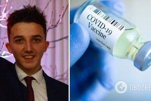 19-річний український студент у день раптової смерті прийняв щеплення