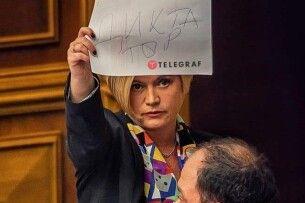 Депутати з «ЄС» подали заяви про злочин: задля узурпації влади «слуги» Зеленського пішли на порушення Кримінального Кодексу