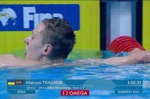 Волинянин встановив юнацький рекорд України з плавання