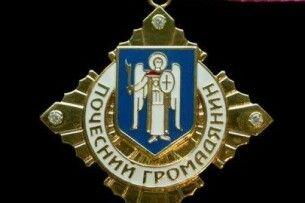 Трьом загиблим Героям на Сході присвоїли звання «Почесний громадянин Луцької міської територіальної громади»
