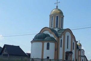 Волинську храму подарували частинку мощей апостола