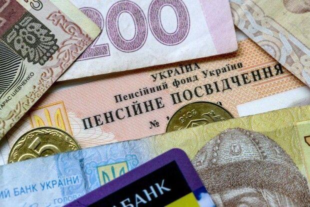 Українцям у грудні перерахують пенсії: хто отримуватиме найбільше