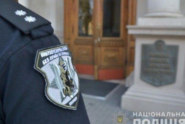 Замінування у Львові вокзалу та облдержадміністрації виявилося фальшивим