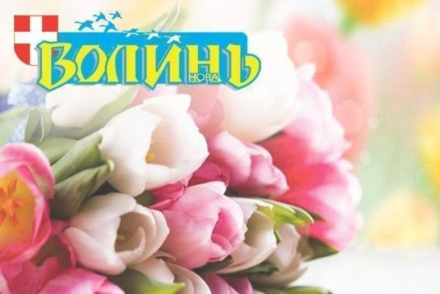 Вітаємо Аллу Володимирівну  Шеремету!