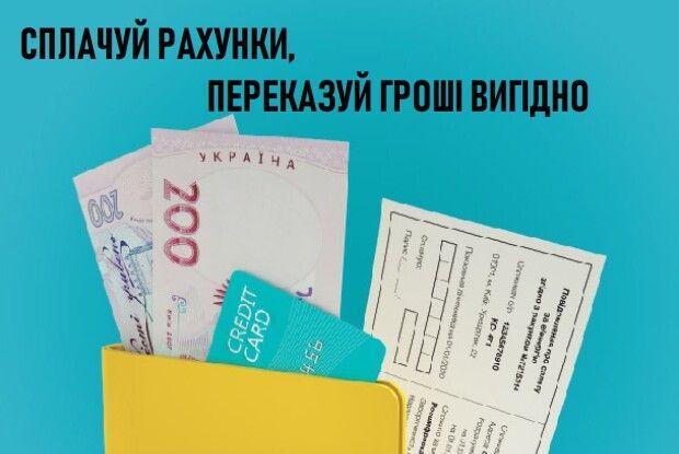 Пенсію на пошті отримують без оформлення карт та відкриття рахунків