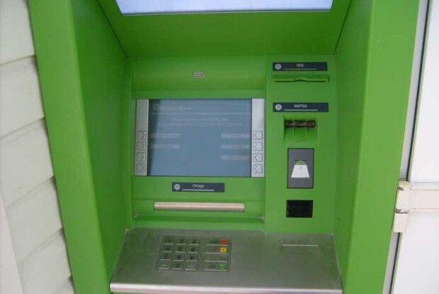 У Харкові глупої ночі підірвали банкомат