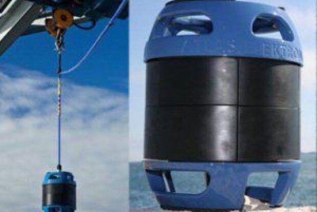 Для потреб ВМС України закупили дві сучасні німецькі гідроакустичні станції