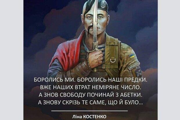 Ліна Костенко — «цариця поезії в Україні»