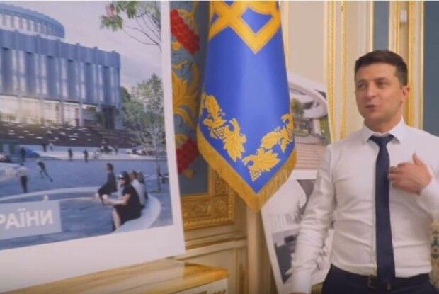 Зеленський вирішив облаштувати офіс президента в Українському домі на Хрещатику (Відео)