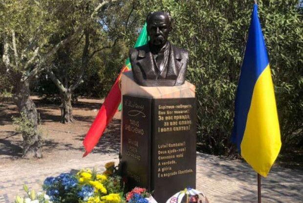 У Лісабоні відкрили перший пам'ятник Тарасу Шевченку (Відео)