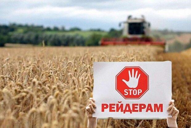 Президент України підписав указ, спрямований на протидію рейдерству