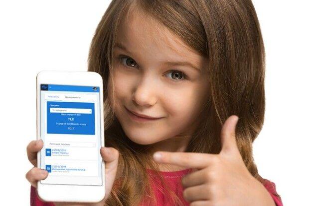 На Ковельщині з'явилася перша «школа у смартфоні»