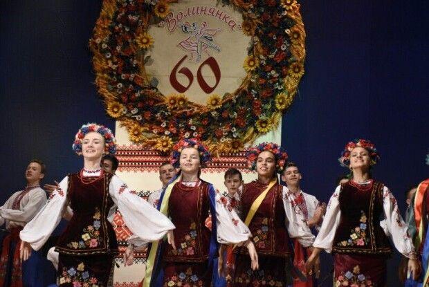 «Волинянка» влаштував концерт з нагоди свого 60-річчя (Фото)