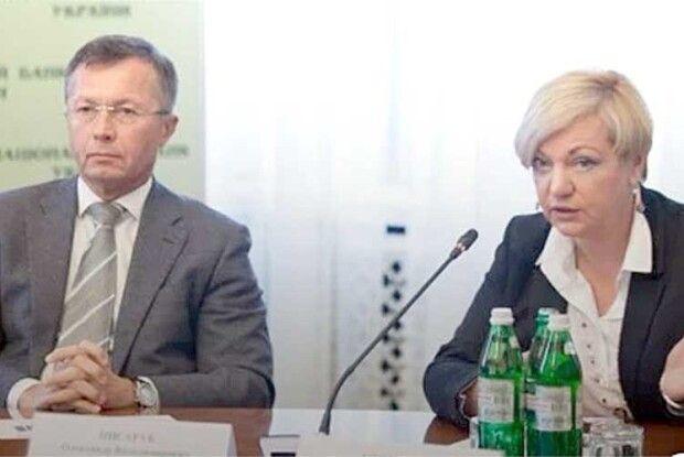 «Коломойський оголосив «вендету» Національному банку України»