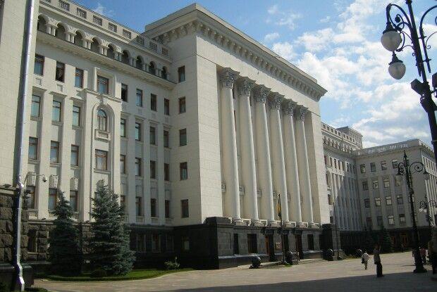 Чоловікові, який «замінував» Офіс Президента, оголосили про підозру