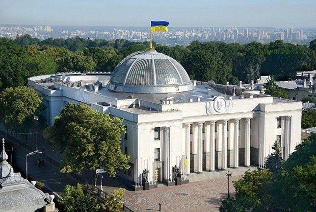 Верховна Рада прийняла закон щодо початку роботи Вищого антикорупційного суду