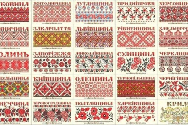 У Нью-Йорку набирають популярності курси української вишивки
