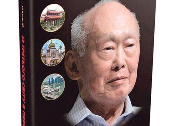 Лі Куан Ю: «Заробітна плата повинна залежати від результатів роботи,  а не від витраченого на неї часу»