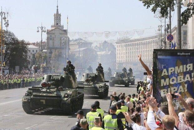 Чи потрібен військовий парад? (Опитування)