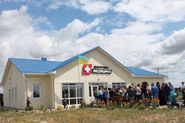 У селі Білка з'явилася нова амбулаторія