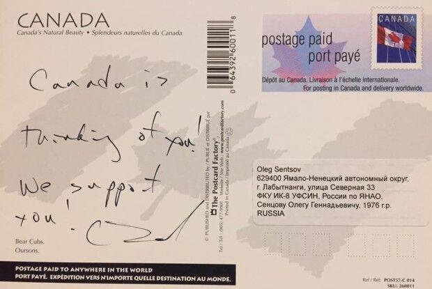«Канада вас підтримує!»: Фріланд написала листівки Сущенку та Сенцову