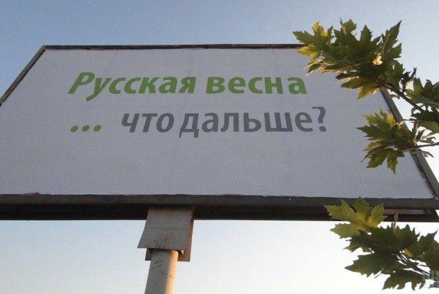 Мешканці «Л/ДНР» хочуть до складу РФ і перемоги над «укропами» - опитування в ОРДЛО