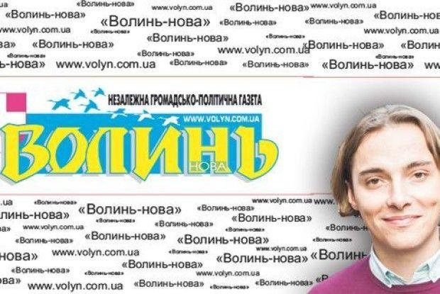 Поки непобороли корупцію— хай усе буде «по-рускі»?