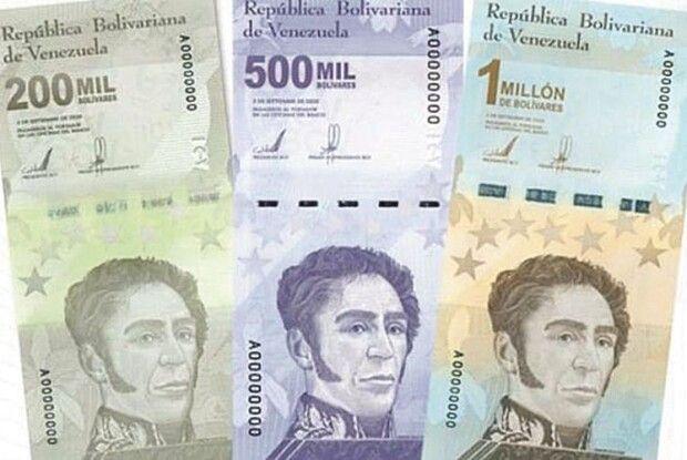Венесуела ввела банкноту  в один мільйон боліварів
