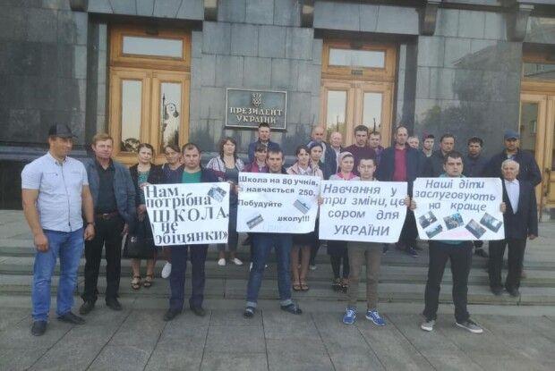 Жителі Стобихівки пікетують біля офісу Президента