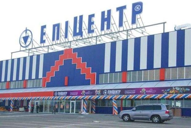 І в Нововолинську буде «Епіцентр»