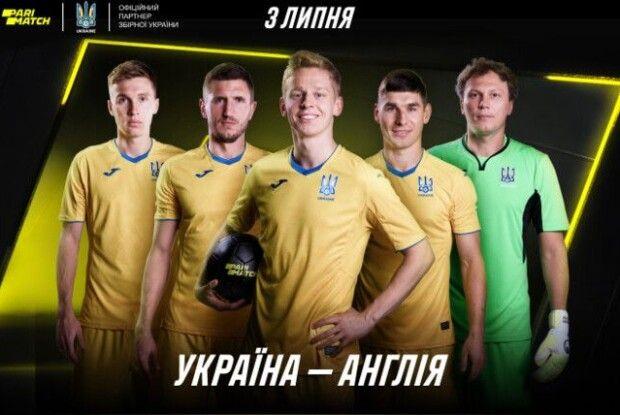 Наш кріль-прогнозист вже знає результат матчу Україна - Англія (Відео, анонс, прогноз)